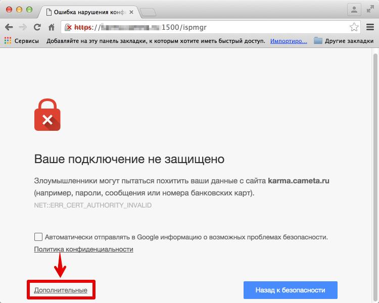 Битрикс некорректный ответ сервера при загрузке файла почта mail битрикс