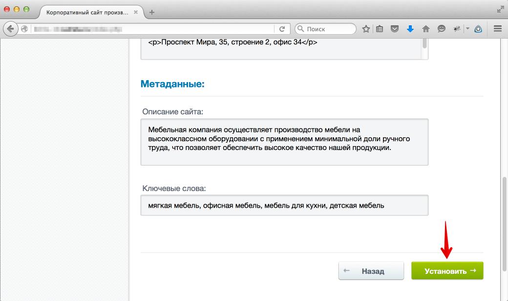 Закомментировать код в битриксе битрикс проверка на наличие неотправленных сообщений
