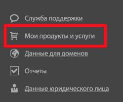шаблон хостинга для ucoz