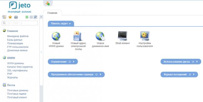 Рис. 3. Внешний вид панели управления хостинга ISPmanager